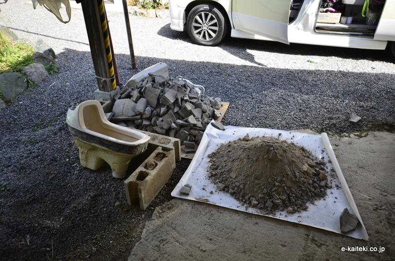 トイレ工事での産業廃棄物